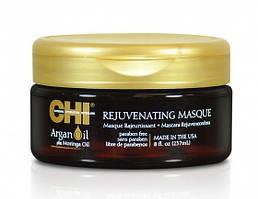 Chi Argan Oil Masque Маска арган для питания волос 237 мл