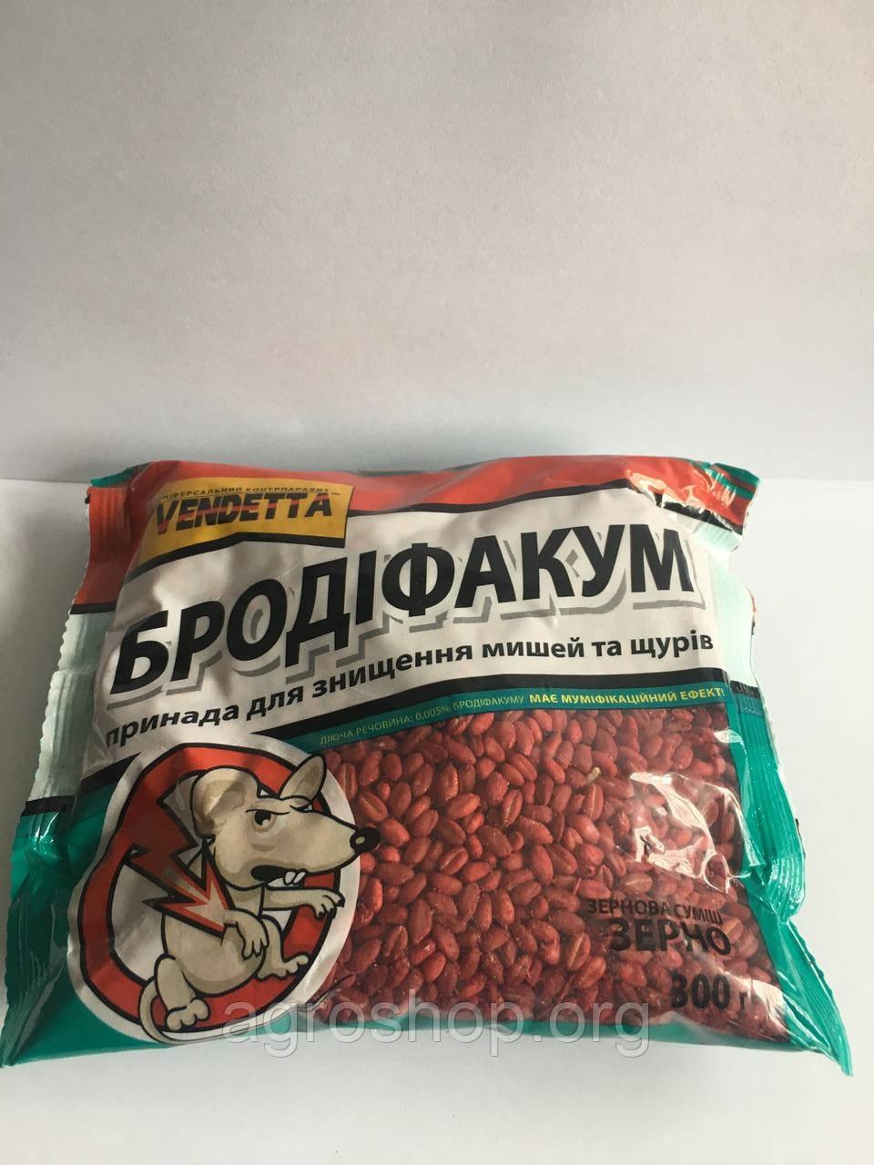 Вендетта - зерно пакет 300 г
