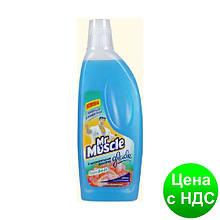 Средство чист. универсальный Мистер Мускул 500мл Після Дощу w.04564