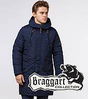 Braggart Arctic 13620 | Зимняя мужская парка синяя