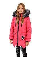 Зимние пальто Ассоль (Розовое) (110***)