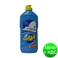 Средство д/посуды GALA 500мл Ягода s.80825