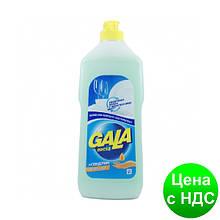 Средство д/посуды GALA Balsam 500мл Глицерин и вітамін Е s.83987