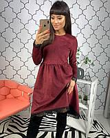 Женское замшевое платье с кружевами
