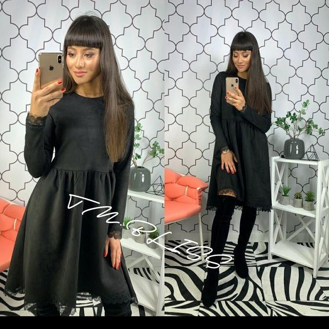 замшевое платье с кружевом