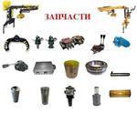 Каталог запасных частей