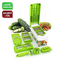 Мультислайсер Nicer Dicer овощерезка терка для овощей и фруктов, измельчитель продуктов