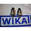 Расширение ассортимента продукции, WIKA Германия