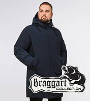 Braggart Black Diamond 23425 | Зимняя мужская парка синяя