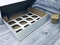 *10 шт* / Коробка для 12-ти кексов / 340х250х90 мм / ГОФРА бел-бур / б.о., фото 1