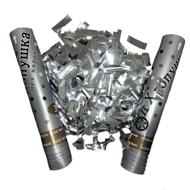 Пневмохлопушка Серебряные полосы (Нет пороха), 40 см