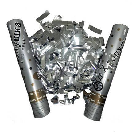 Пневмохлопушка Серебряные полосы (Нет пороха), 40 см, фото 2
