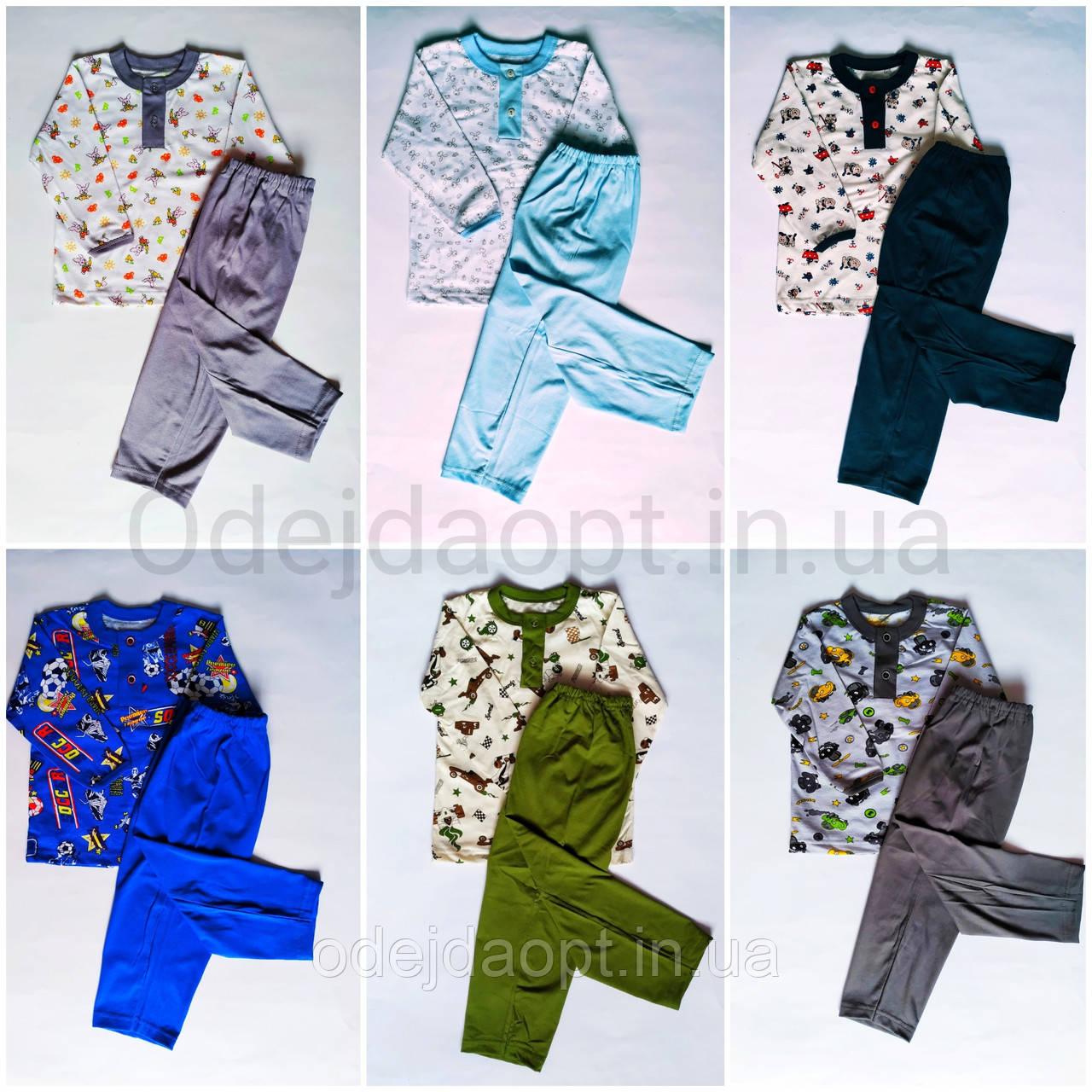 Пижама для мальчика 1,2,3,4,5,6,7,8,9,10,11,12,13 лет