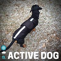 Водонепроницаемая теплая одежда для Собак, Попона,   для такс  Active dog , цвет черный