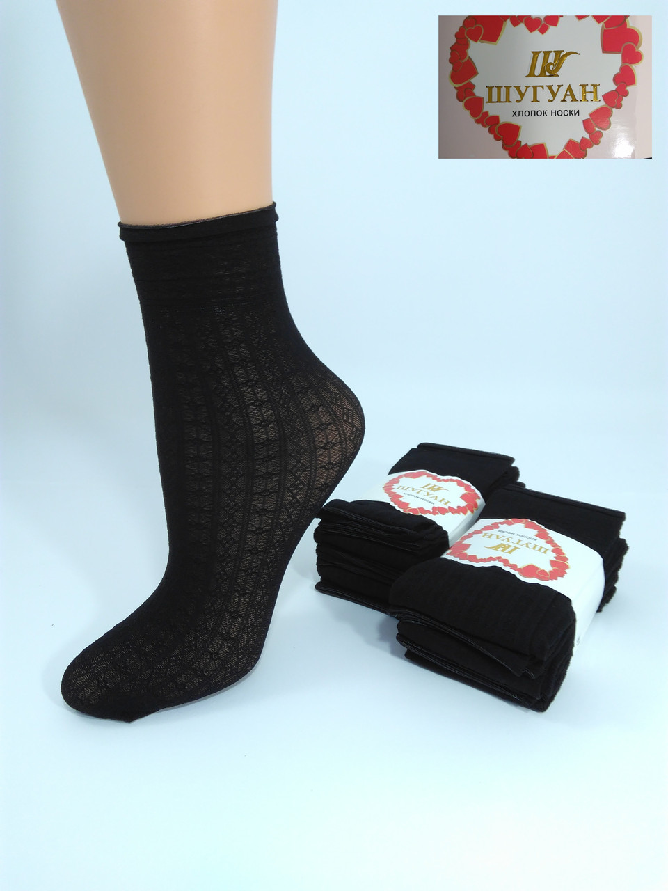 Носки женские капроновые «Шугуан» Черные