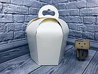 *10 шт* / Ø138х180 мм / Коробка для кулича / Средн / Белая / Пасха