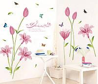 """Вінілова наклейка на стіну """"Чарівні лілії"""""""
