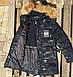 Камуфляжная зимняя куртка на мальчика 11-16 лет от Maz Juang темно-cиний цвет 8835, фото 8