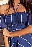 Асимметричное платье из шифона с открытыми плечами в полоску, фото 2