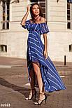 Асимметричное платье из шифона с открытыми плечами в полоску, фото 3