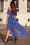 Асимметричное платье из шифона с открытыми плечами в полоску, фото 4