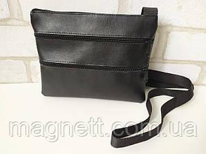 Жіноча сумочка через плече на 3 відділення