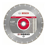 Алмазный круг Bosch 115 Standard for Marble