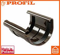 Водосточная пластиковая система PROFIL 90/75 (ПРОФИЛ ВОДОСТОК). Соединитель желоба без вкладки, коричневый