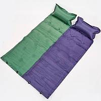 Коврик для кемпинга самонадувающийся с подушкой 0559 (матрас самонадувающийся): 180х50см (2 цвета)