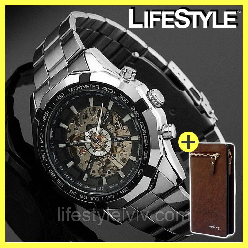 Стильные мужские часы Winner Skeleton + Подарок! портмоне Baellerry Italia