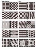 Парковочная решетка 8 (40х20) Серый / Паркувальна решітка 8 (40х20) Сірий, фото 3