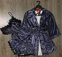 Велюровая пижама( майка+шорты)  с халатом-комплект для дома.