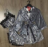 Велюровая одежда для сна и дома, комплект халат+пижама(майка и шорты).