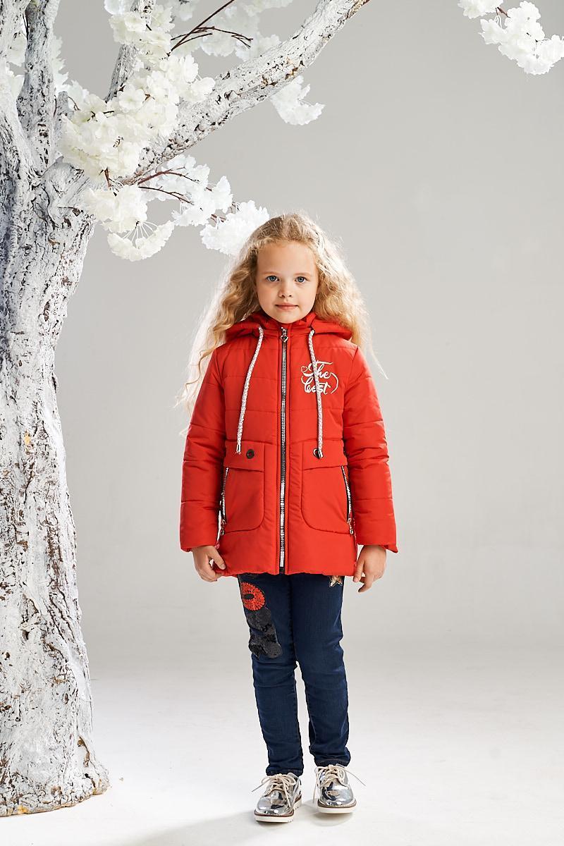 Демисезонная куртка на флисовой подкладке от Ananasko красный цвет