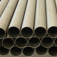 Труба титановая титан 133х25 мм