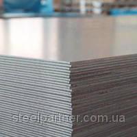 Лист титановый ВТ1-0,ВТ-20 1,5 мм