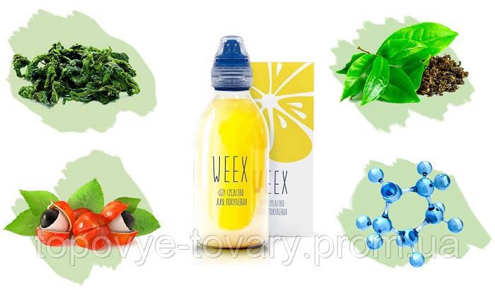 коктейль для похудения купить интернет магазин Weex