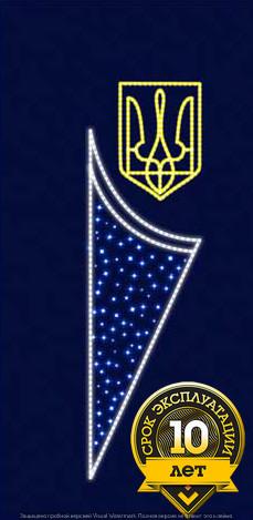 Кронштейн на опору светодиодный Герб 125