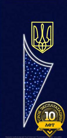 Кронштейн на опору светодиодный Герб 125, фото 2