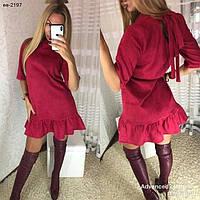 Женское замшевое платье до середины бедра