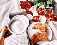 Картина по номерам Завтрак с любовью