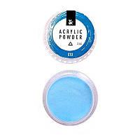 F.O.Х. Acryl powder 10. 3 ml