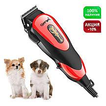Профессиональная машинка для стрижки кошек и собак Gemei GM-1023 Машинка для стрижки животных