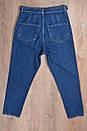 Bluetooth женские джинсы MOM (27-30/8ед.) Осень 2019, фото 2