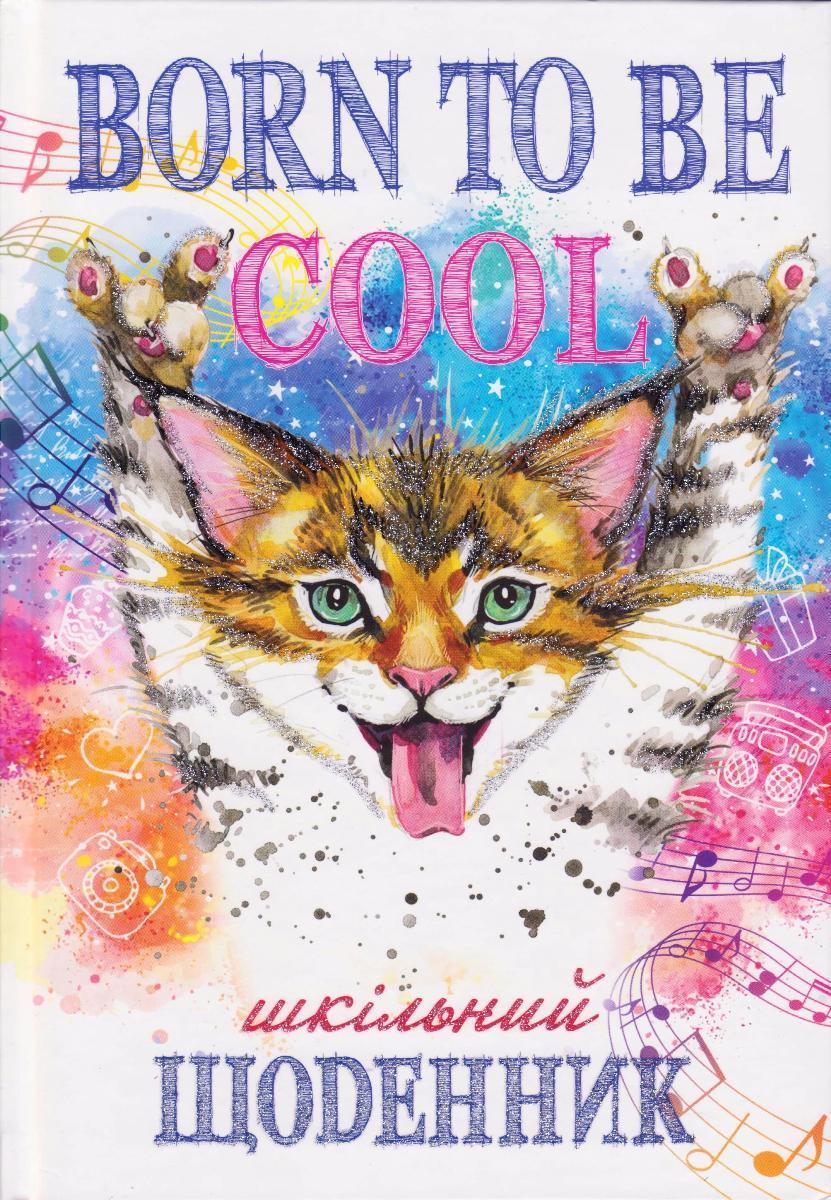 "Дневник твёрдый переплёт, глиттер ""Born to be cool"" 1908"