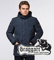 Braggart Dress Code 44842 | Зимняя куртка с мехом светло-синяя