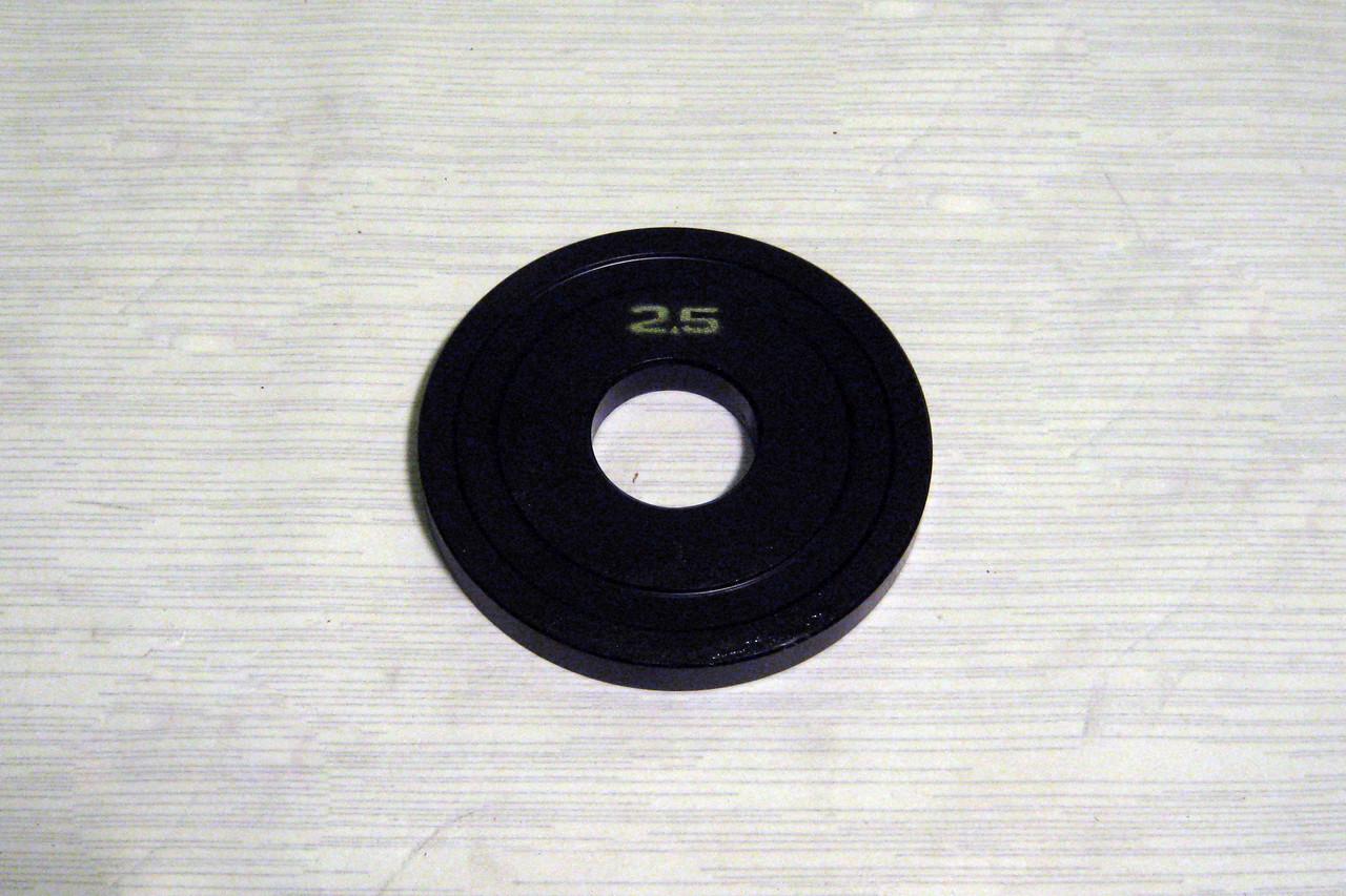 Блин стальной 2,5 кг (26/31/52 мм)