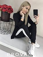 Женский спортивный костюм с кардиганом 74 весна-осень (42-44, 46-48, 50-52) (цвет черный) СП, фото 1