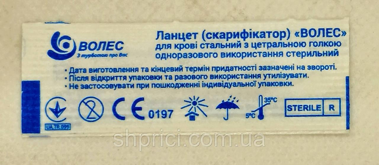 Скарификатор Волес стерильный, упаковка 200 шт.