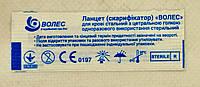 Скарификатор Волес стерильный, упаковка 200 шт., фото 1